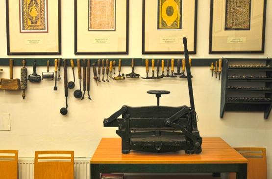 printers workshop
